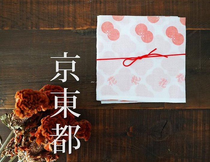 MH選物室 京東都 KYO-TO-TO 日本製 花 系列 手帕 汗巾