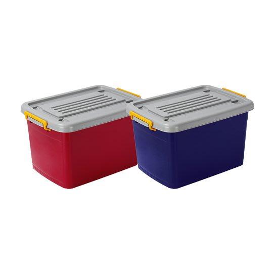 LOFT/彈力多功能整理箱/搬運收納/換季收納/玩具箱/掀蓋整理箱/整理箱/聯府/直購價