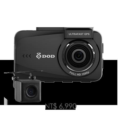 DOD FS300 1080p GPS 行車記錄器+倒車顯影  輕薄機身,雙顯影