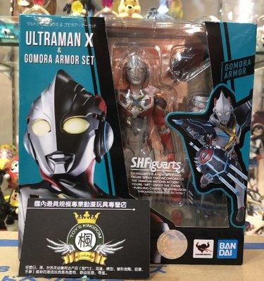 James room==萬代 shf 埃克斯 艾克斯 奧特曼 Ultraman X 哥莫拉鎧甲正版