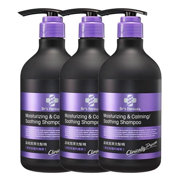 台塑 Dr's Formula 晶極潤澤洗髮精580ml * 3 瓶 【贈好禮 】