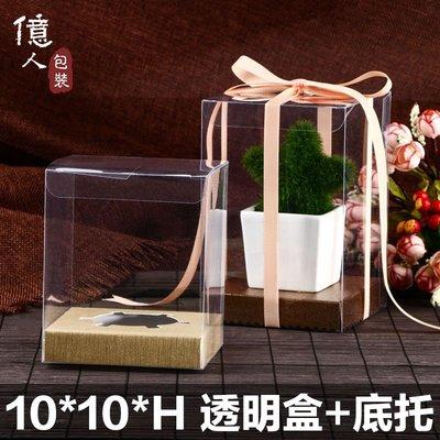 阿里家 億人熱銷10系透明盒含多色底托蘋果禮盒可視禮品盒長方形喜糖包裝/訂單滿200元出貨