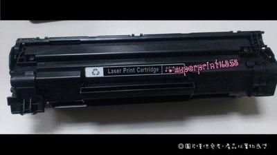 《含稅直購》全新HP 35A / CB435A 相容碳粉匣適用 LJP1005 / 1006