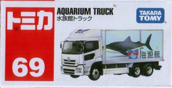 傑仲(有發票)麗嬰國際 公司貨 多美小汽車 AQUARIUM TRUCK 海遊館鯊魚車 編號:069 TM069A