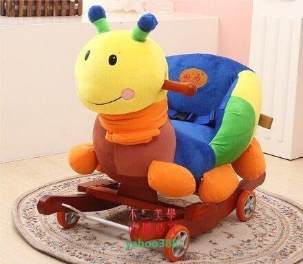 美學215寶寶嬰兒早教玩具 大號實木搖馬 兒童搖搖車多功能音樂搖搖椅354❖57150