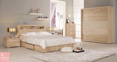 格瑞斯5尺被櫥式雙人床  促銷價14800元(免運費)【阿玉的家2018】