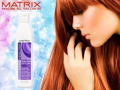 【特價】§異國精品§ 美傑仕 MATRIX 亮色護髮乳300ML 另有1000ML