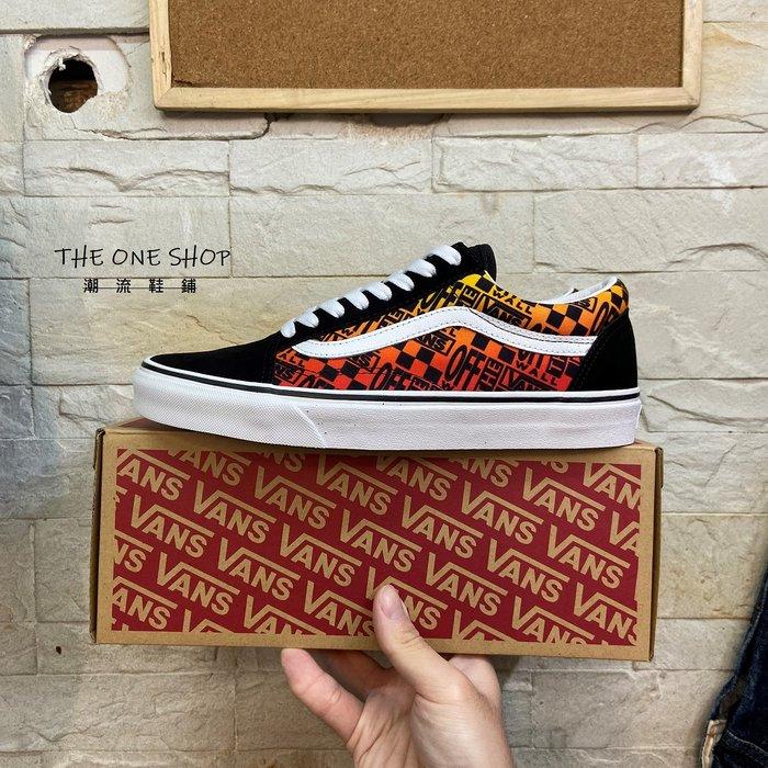 VANS Old Skool LOGO FLAME 黑色 黑橘 經典款 帆布鞋 板鞋 VN0A4U3B2N5