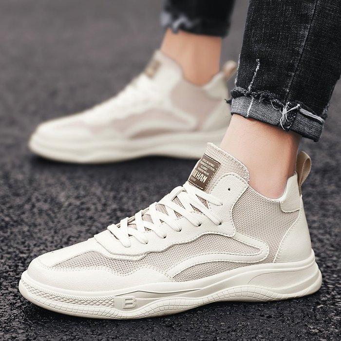 TIME&NES~板鞋2020春季新款高幫帆布鞋男士夏季透氣男鞋潮流運動休閒鞋潮鞋
