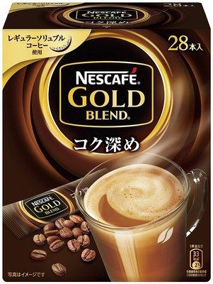 日本 雀巢 咖啡 Nescafe go...