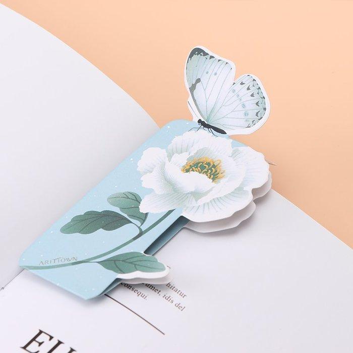 中國風復古蝴蝶書簽古典創意文具用品可愛小學生獎品禮物紙質書簽