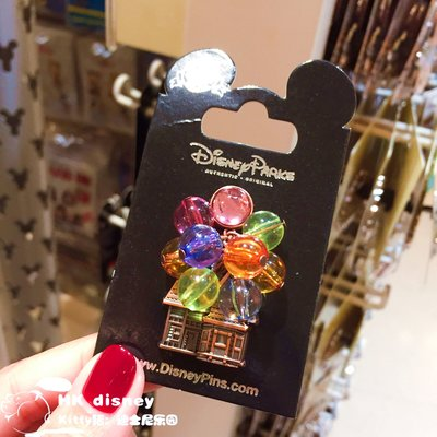 香港迪士尼 歡樂滿人間mary poppins卡通交換胸針 收藏徽章 勛章