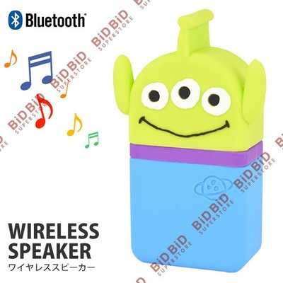 Toy Story 玩具總動員 三眼仔 Bluetooth Wireless 無線 Speaker 音箱 喇叭 擴音器 揚聲器 反斗奇兵 LGM Alien