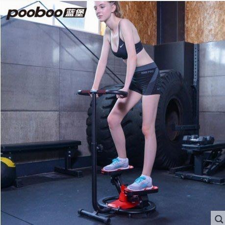 【易生發生活館】藍堡家用靜音瘦身瘦腿扶手踏步機登山腳踏機減肥扭腰盤健身器材