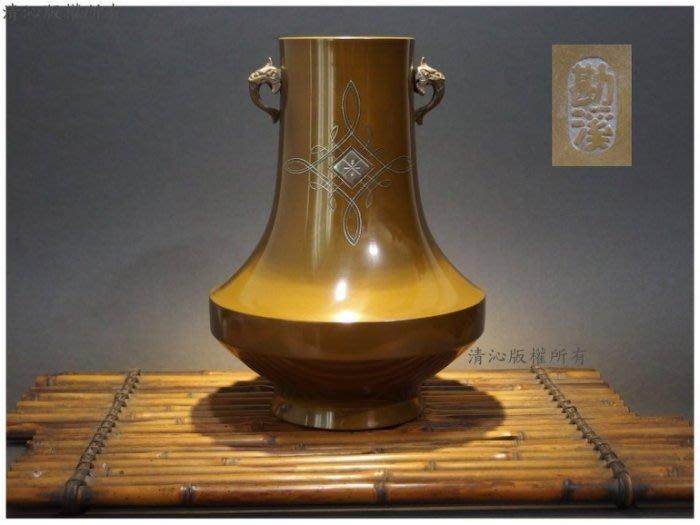 ☆清沁苑☆日本花道具~般若勘溪 鑄銅 銀鑲嵌獸耳花瓶 花器~q007
