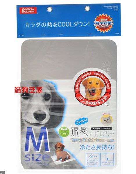 **貓狗芝家** 日本Marukan 貓 高存度鋁製涼墊 / 散熱鋁板 M號 消費滿1500元免運費