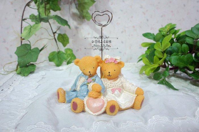 ~*歐室精品傢飾館*~日式zakka鄉村雜貨 可愛 結婚 泰迪小熊 名片夾 辦公小物 婚禮布置~新款上市~