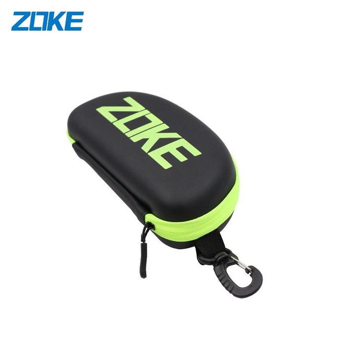@西西小鋪 個性ZOKE洲克 泳鏡專業泳鏡盒 泳鏡收納防水包 便攜式泳鏡盒