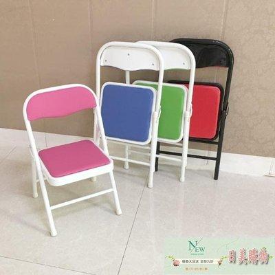 兒童桌椅 小椅子兒童坐凳寶寶矮椅子靠背椅羅門摺疊學習幼兒園全館免運九折優惠【日美購物】