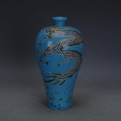 【三顧茅廬 】宋代定窯藍釉加彩龍紋梅瓶 出土文物古瓷器手工古玩古董收藏擺件