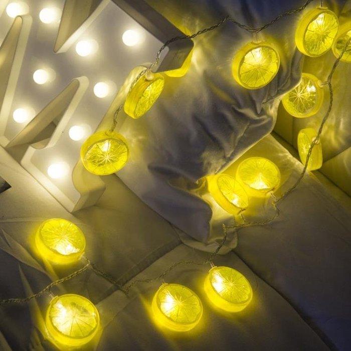 檸檬片裝飾燈彩燈閃燈串星星網紅燈圣誕節韓版 少女心寢室房間布置