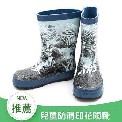 GOTSHOP 兒童雨靴 兒童雨鞋 環保橡膠 防滑加厚印GO618