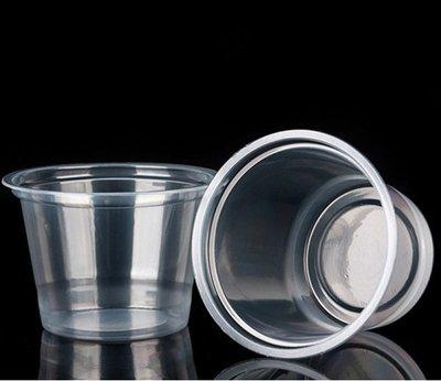☆創意小物店☆防風杯 蠟燭杯 /拍照佈置道具/排字蠟燭專用杯(不含鋁杯小蠟燭 )