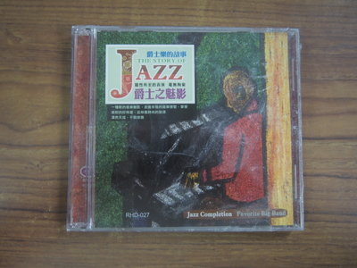 ◎MWM◎【二手CD】爵士之魅影/Jazz Completion 未拆封