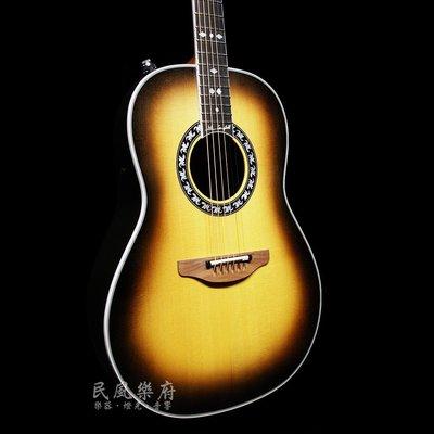 《民風樂府》美廠 Ovation 1627GC-1 Glen Campbell頂級珍藏簽名琴 傳奇經典雋永不凡 限量到貨