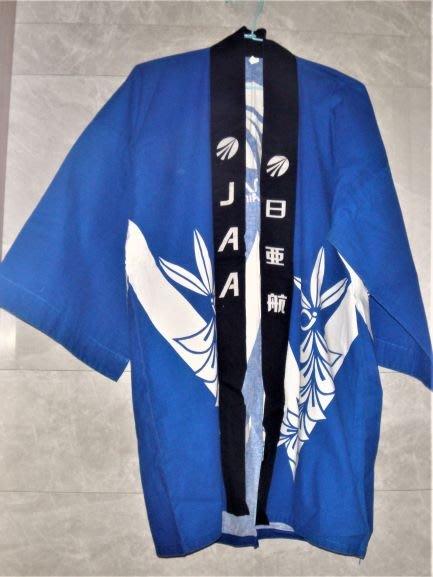 JAA 日亞航 夏日盛典 祭典服