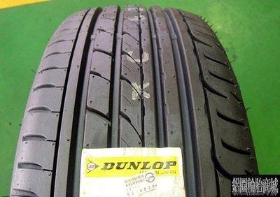 【鋁圈輪胎商城】全新 DUNLOP 登祿普 EC503 EC-503 205/70-15 日本製 另有 T1 684