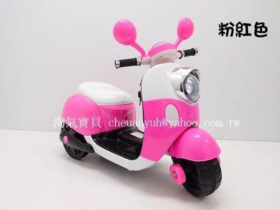 【淘氣寶貝】1622 - 兒童電動摩托車 三輪摩托車 充電式 電動童車 可外接MP3 可調音量~特價~