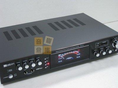 【音響倉庫】GABIN立體5聲道擴大機100W+100W / USB.SD 隨插即讀AV-113