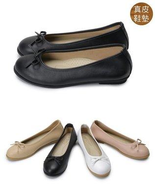 【富發牌】1BC43 溫柔派蝴蝶結娃娃鞋-黑/白/粉/杏【采靚鞋包精品】