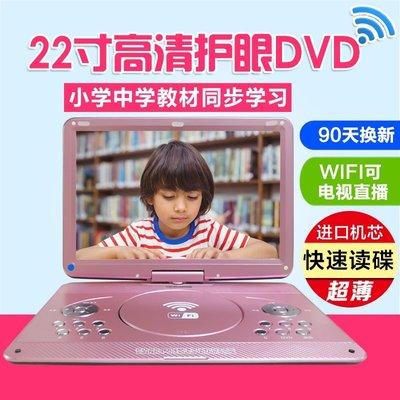 〖起點數碼〗金正行動dvd影碟機家用便攜式evd高清小電視兒童英語碟片cd播放機