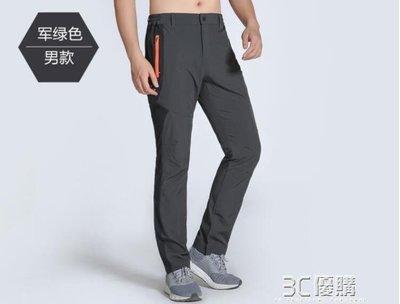 ZIHOPE 運動戶外夏季防曬輕薄男女修身彈力速干褲登山小腿長褲透氣快干褲ZI812