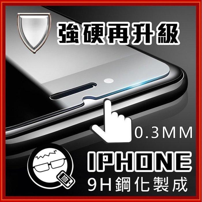 Sharp 9H硬度手機鋼化玻璃保護貼夏普 S2 6小時鋼化製程保護貼 A01
