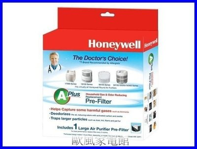 Honeywell  CZ 除臭濾網 (適用Honeywell 多種機型)【歐風家電館】【 HRF-APP1 】*2 盒