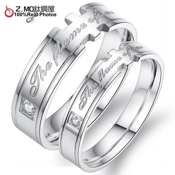 情侶對戒指 Z.MO鈦鋼屋 情侶戒指 鋸齒戒指 白鋼對戒 鋸齒戒指 水鑽戒指 愛情詩句 刻字【BKY128】單個價