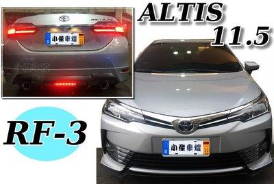 小傑車燈--實車ALTIS 11.5 代 16 17 2017 年 正宗RF三代 空力套件材質ABS ALTIS RF3