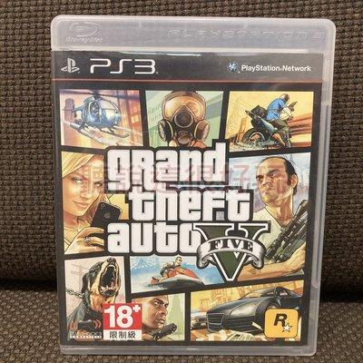 滿千免運 近無刮 附地圖海報 PS3 GTA5 中文版 GTA 5 正版 遊戲 6 D32