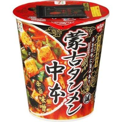 [現貨]日本代購 日本711日清蒙古味噌泡麵 蒙古味增泡麵  7-11 日本711 必買 伴手禮 拉麵 豆腐