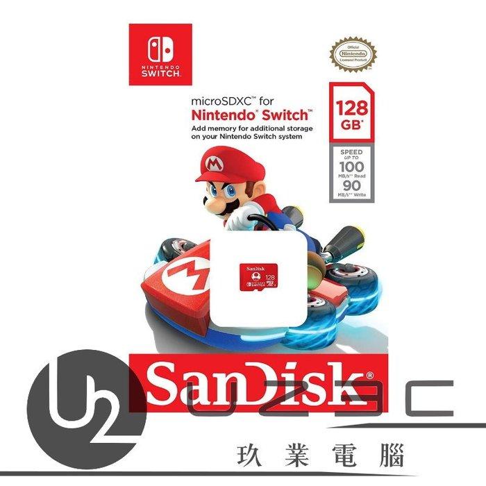 【嘉義U23C開發票】128G SanDisk 記憶卡 任天堂 Nintendo SWITCH 專用 microSDXC