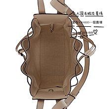 全新正品 loewe Mini Hammock Dw Bag 迷你款經典吊床包 Light Oat 淺燕麥小牛皮和亞麻布