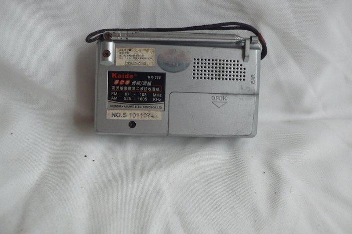 紫色小館72-------Kaide 早期收音機