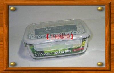 【主婦廚房】超低價~韓國製造KOMAX強化玻璃密封保鮮盒820ML(長方)~100%密封不漏.不輸glass lock 新北市