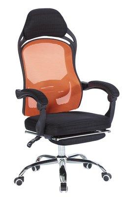 【啟暘傢俱】CS B273-3 高背網布辦公椅