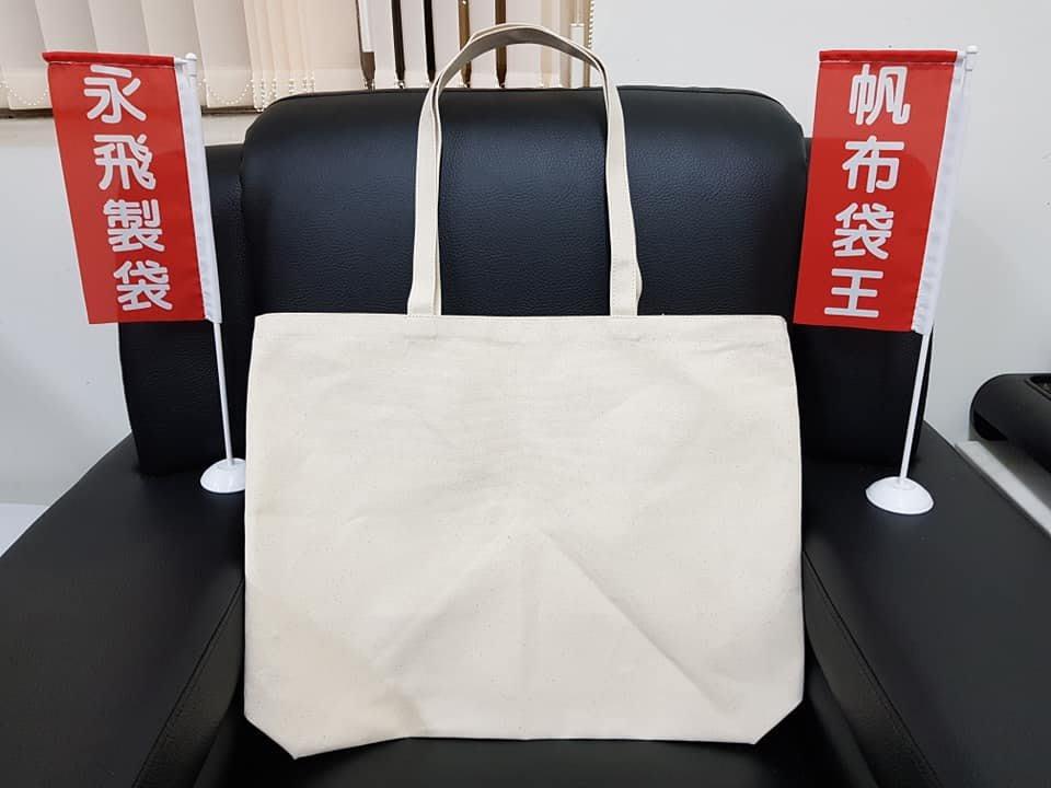 12安 超大購物袋型 (超市賣場袋)│帆布袋│胚布袋│帆布包│DIY蝶古巴特