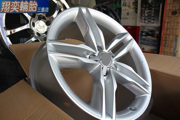 (全新) 新款 類S5 17吋 RP17 5X112 5X114.3 ET45 ET35 鋁圈 AUDI VW A3 A4 GOLF