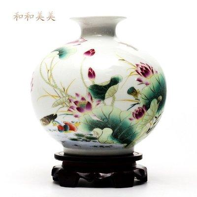 小花瓶景德鎮陶瓷 瓷器擺件 和和美美 開心陶瓷127